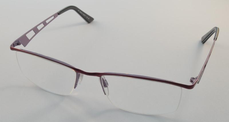 Brille der Woche KW 21